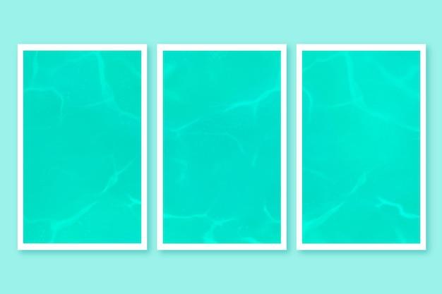 雲がセットの水彩カード