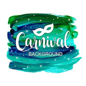 Watercolor carnival splatter background