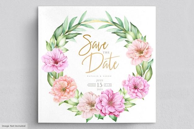 수채화 벚꽃 초대 카드 세트