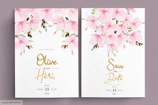 수채화 벚꽃 초대장 템플릿