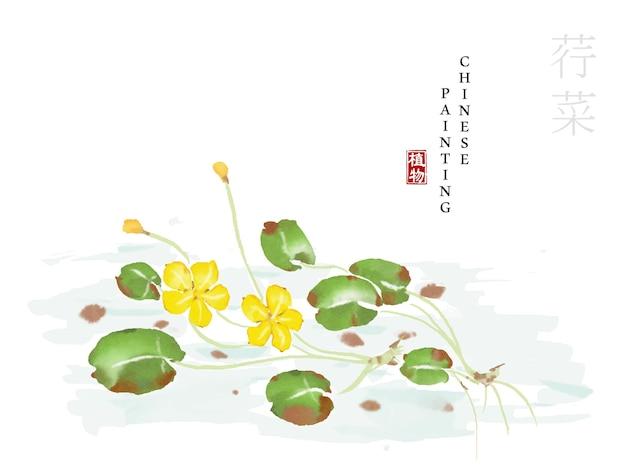 水彩中国インクペイントアートイラスト自然