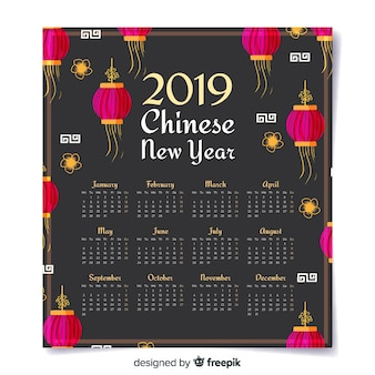 Watercolor chinese new year 2019 calendar