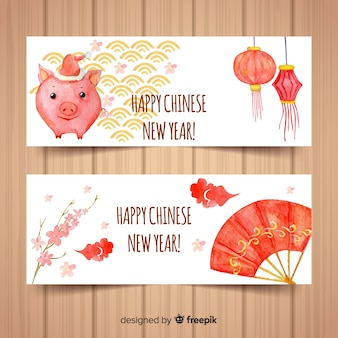 Watercolor chinese new year banner