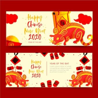 Watercolor chinese new year banners template
