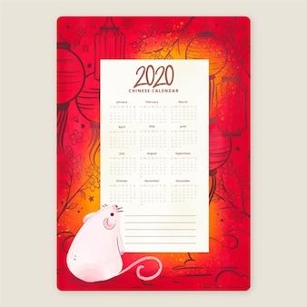 Watercolor chinese new year calendar metal rat