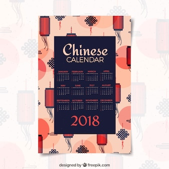 Watercolor chinese new year calendar with pattern
