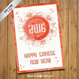 Watercolor chinese new year card