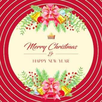 Акварельная рождественская открытка, большой красный бант, золотые рождественские колокольчики, красные и хромированные рождественские шары и листья сверху и снизу. круглый узор окружает.