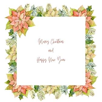 ポインセチアのモミの枝のヒイラギの葉で作られた水彩画のクリスマスカードメリークリスマス