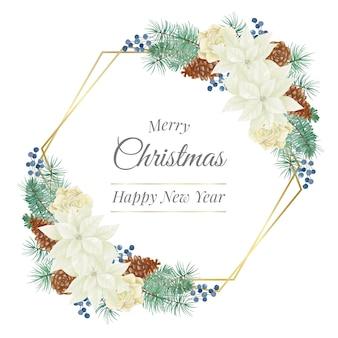 白いポインセチアと水彩のクリスマスゴールデン多角形フレーム