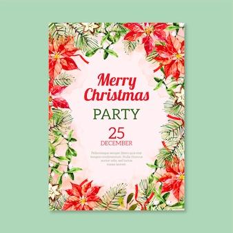 Шаблон плаката рождественской вечеринки акварель