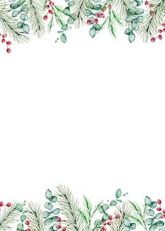 冬のトウヒと松の枝と水彩のクリスマス長方形フレーム