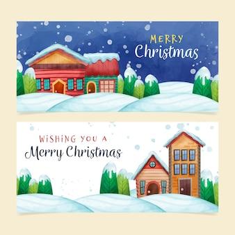 水彩のクリスマスの町のバナー
