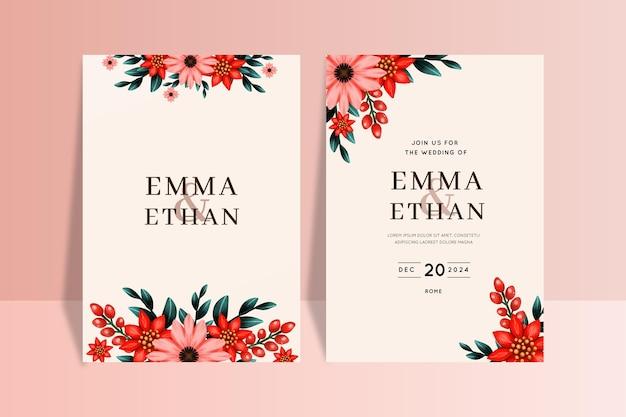 水彩のクリスマスの結婚式の招待状のテンプレート