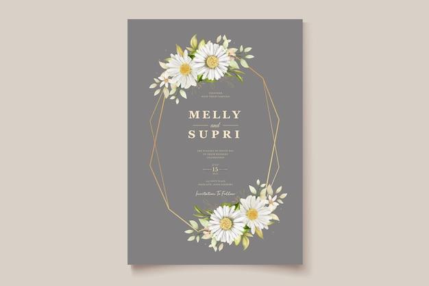 水彩菊の招待状