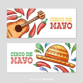 Watercolor cinco de mayo banners