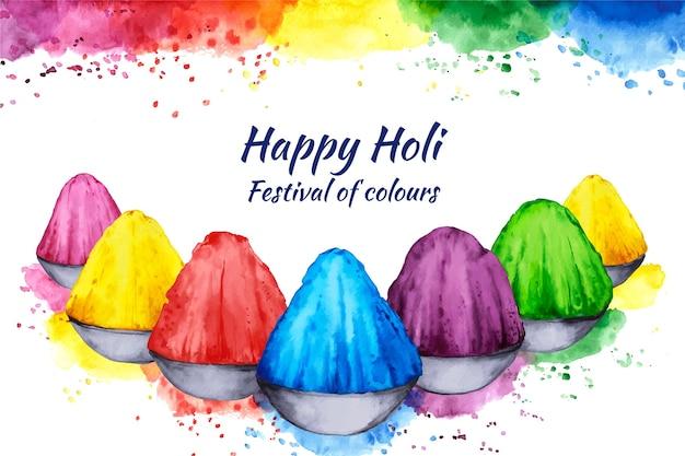 수채화 다채로운 holi gulal