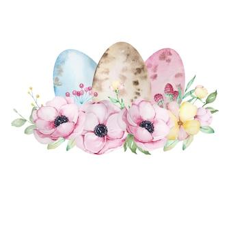 花とイソギンチャクの葉の花束と水彩画の構成ハッピーイースターエッグ。かわいいイースター