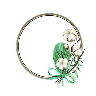 수채화 목화 꽃 가지 프레임입니다. 식물 손으로 그린 에코 제품 그림. 빈티지 스타일의 목화 꽃 봉오리 공. 녹색 잎, 식물 공 자연 에코 라이프 스타일 테두리 복사 공간