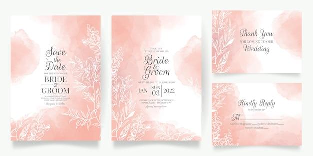 抽象的な背景とセットの水彩クリーミーな結婚式の招待カードテンプレート