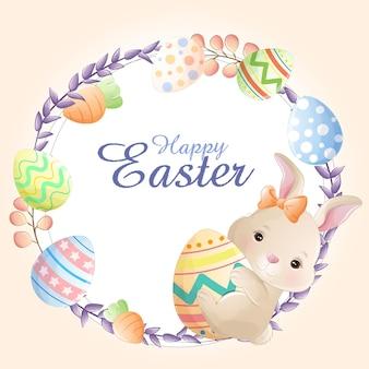 イースターの日の水彩かわいい漫画の小さなウサギ