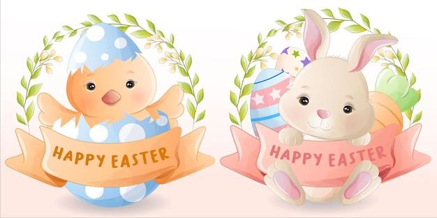 부활절 날 수채화 귀여운 만화 작은 토끼