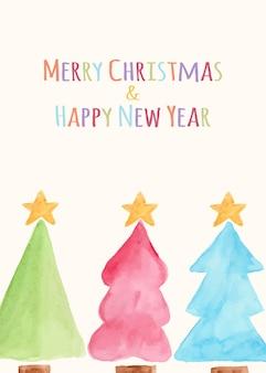 背景として水彩のかわいいクリスマスツリー