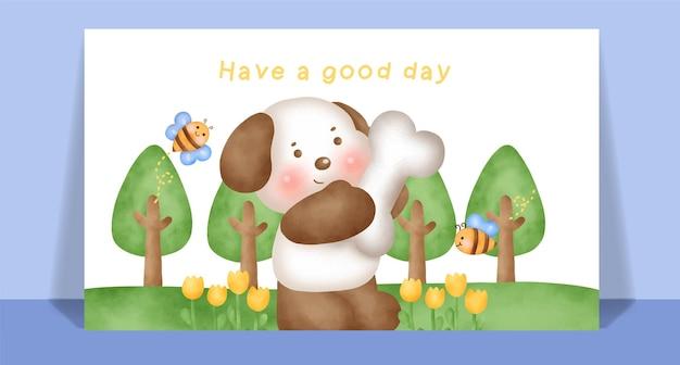 グリーティングカードの水彩かわいい犬。