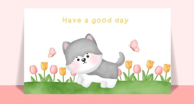 水彩のかわいいハスキー犬