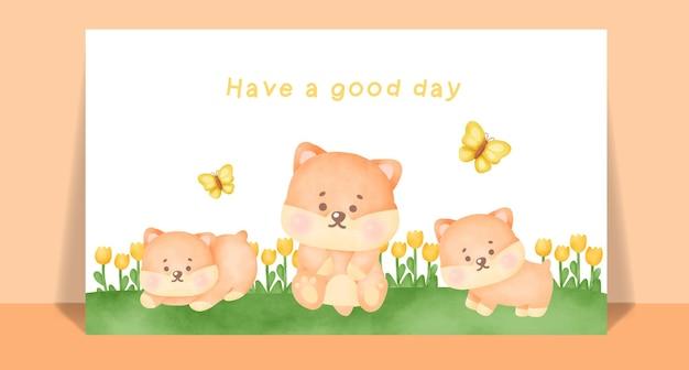 Акварельная открытка с милой собакой шиба