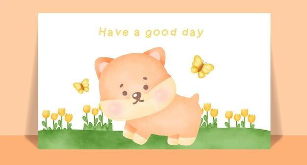 はがき用水彩かわいい柴犬。