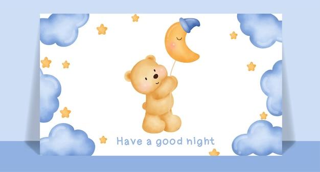 Watercolor cute teddy bear holding a star for postcard.
