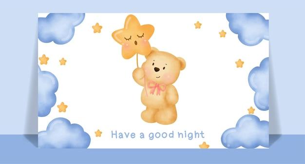 Watercolor cute teddy bear holding a star for postcard. Premium Vector