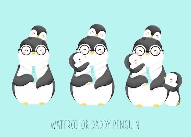 水彩パパペンギン