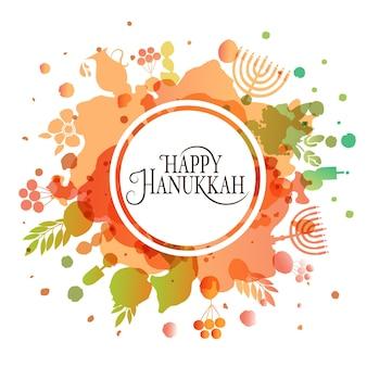 Watercolor design style happy hanukkah logotype badge and icon happy hanukkah logo template