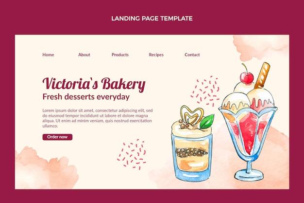 水彩デザートのランディングページ