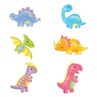 水彩恐竜のクリップアート。かわいい恐竜