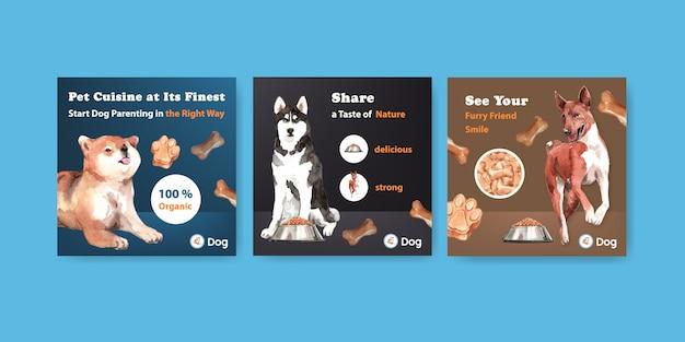 Insieme del modello della carta di pubblicità del cane dell'acquerello