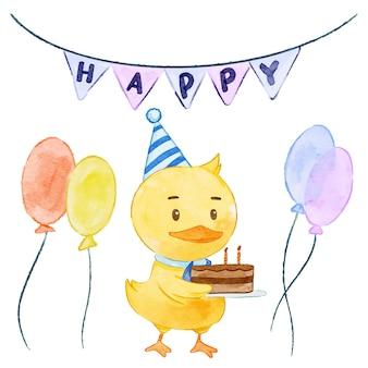 水彩のアヒル-誕生日パーティー