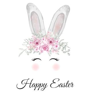 핑크 꽃 왕관과 함께 수채화 부활절 토끼 귀