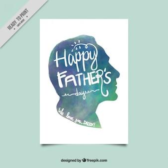 水彩父の日カード