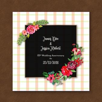 縞模様の水彩画の花記念日の招待状