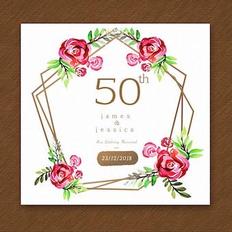 水彩画の花の記念日の招待状