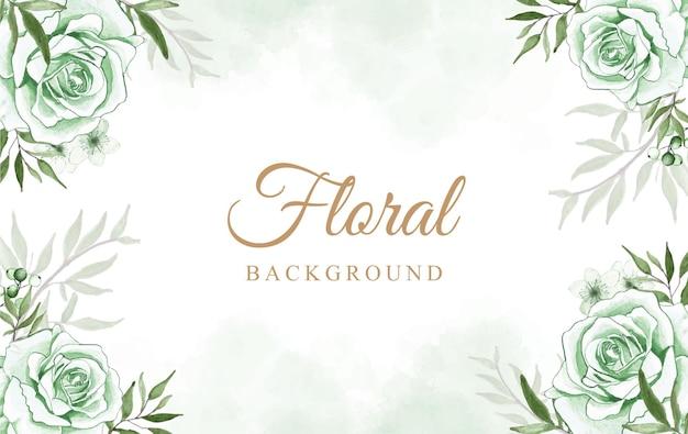 수채화 꽃 배경 템플릿