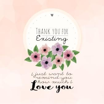 사랑 따옴표 수채화 꽃 배경