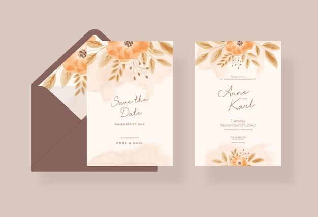 水彩花自由奔放に生きる結婚式の招待状のテンプレート