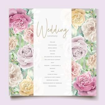 水彩花の要素のウェディングカードセット