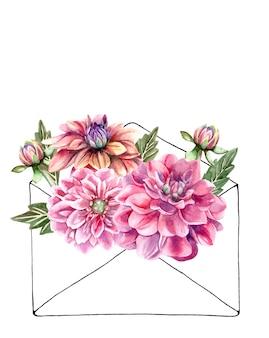 ダリアの花の花束と水彩の花の封筒