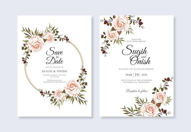 美しい結婚式の招待状のテンプレートの水彩花