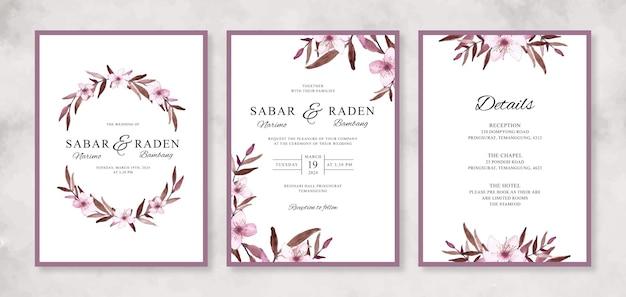 美しい結婚式の招待状のための水彩画の花